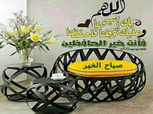 المحققون🌆  اســتثمار🔥   مجمع سكني🏢  في الطائف سنقل مساحه ضخمه 1200 م  قريب من شارع عبدالله الطيب