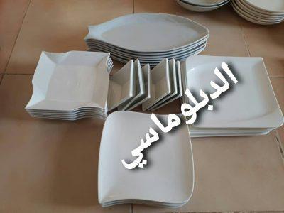 عدة ومستلزمات المطبخ