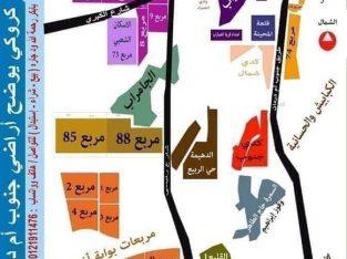 للبيع والشراء اراضي سكنية وزاعية ام درمان ابوسعد